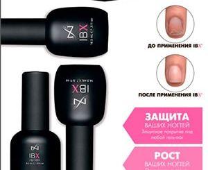 Укрепление ногтей IBX