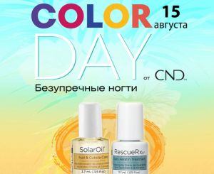 15 августа - день марки CND